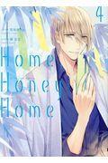 Home,Honey Home 4