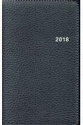 N311 1月始まりコンパクトサイズ週間セパレート(ナチュラルブラック) 2018