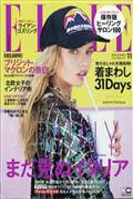 ELLE JAPON (エル・ジャポン) 2017年 11月号の本