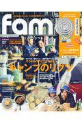 fam Autumn Issue 20