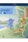 BD>アニメぼのぼの vol.5の本
