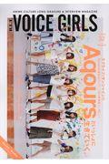 B.L.T. VOICE GIRLS VOL.32の本