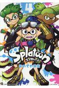 Splatoon 4の本