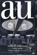 a+u (エー・アンド・ユー) 2017年 11月号