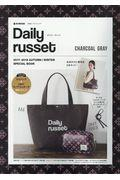 Daily russet 2017−2018 Autumn/WINTER SPE...