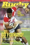 Rugby magazine (ラグビーマガジン) 2018年 01月号の本
