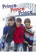 Prince Prince Princeの本