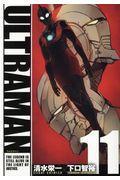ULTRAMAN 11の本