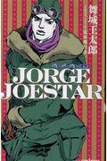 JORGE JOESTARの本