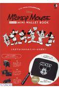 Disney Mickey Mouse MINI WALLET BOOKの本