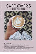 CAFELOVER'S CAFE ADDRESSの本