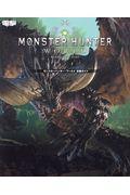 モンスターハンター:ワールド攻略ガイドの本