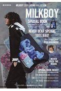 MILKBOY 2018 SPRING COLLECTIONの本