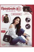 Reebok CLASSIC LIMITED BAG BOOKの本