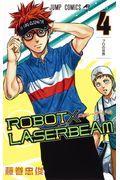 ROBOT×LASERBEAM 4の本