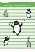 Suicaのペンギンフリースケジュールノート(Green)の本