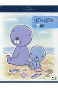 BD>アニメぼのぼの vol.7の本