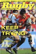 Rugby magazine (ラグビーマガジン) 2018年 05月号の本