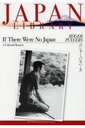 If There Were No Japan:A Culture Memoirの本