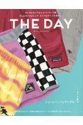 THE DAY no.26(2018 EARLY SUMMER ISSUE)の本
