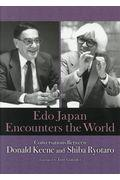 Edo Japan Encounters the World:Conversations Betweの本