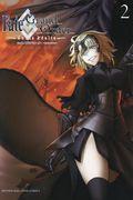 Fate/Grand Order−turas realta− 2の本