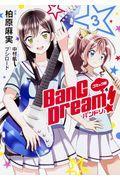 コミック版BanG Dream!バンドリ 3の本