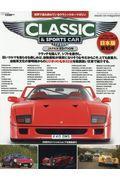 クラシック&スポーツカー vol.10の本