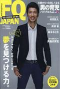 FQ JAPAN (エフキュージャパン) 2018年 07月号の本