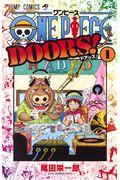 ONE PIECE DOORS! 1の本
