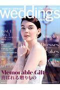 MARTHA STEWART weddings JAPAN ISSUE No.3の本