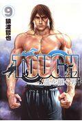 TOUGH龍を継ぐ男 9の本