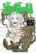 ジャガーン 05の本