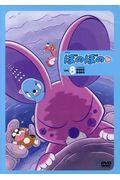 DVD>アニメぼのぼの vol.8の本