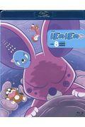 BD>アニメぼのぼの vol.8の本