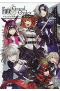 Fate/Grand Orderコミックコレクションの本