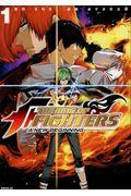 THE KING OF FIGHTERS〜A NEW BEGINNING〜 1
