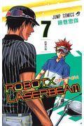 ROBOT×LASERBEAM 7の本