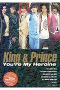 King&Prince You're My Heroineの本