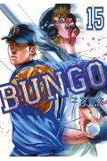 BUNGO−ブンゴ− 15の本