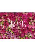 FLOWER CALENDAR~ROSE BOUQUET~の本