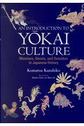 An Introduction to Yokai Cultureの本