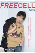 FREECELL Vol.26の本