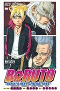 BORUTO−NARUTO NEXT GENERATIONS− 巻ノ六の本