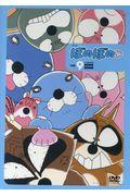 DVD>アニメぼのぼの vol.9の本