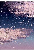 開運御朱印帳 夜桜の本