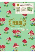 FEILER 70th Anniversary Book Limited Edi...の本