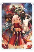 Fate/Grand Order電撃コミックアンソロジー 16の本