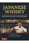 JAPANESE WHISKYの本