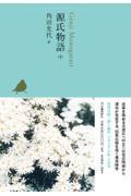 日本文学全集 05の本